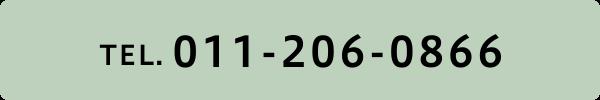 011-206-0866