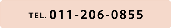 011-206-0855